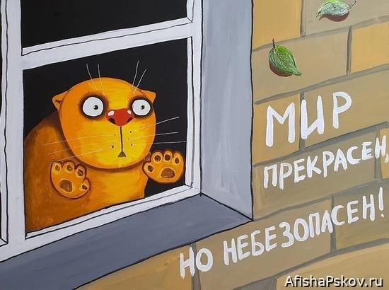 Вася Ложкин карантин