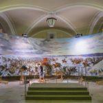 Музей ледового побоища