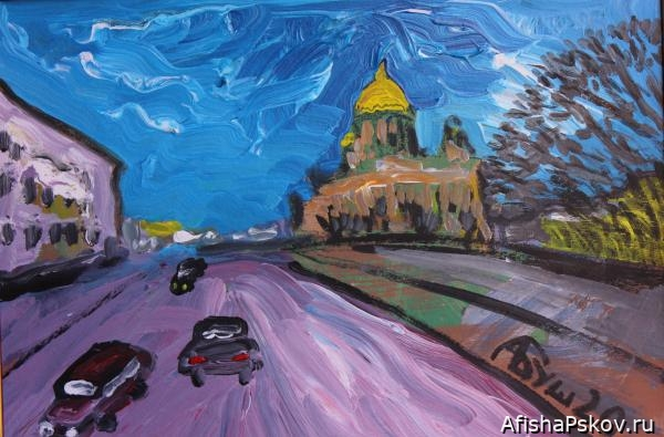 Выставки Псков. Бушуев Александр
