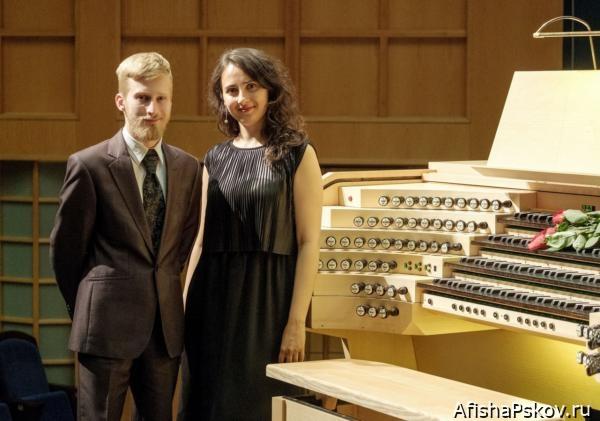 Органный концерт Псков