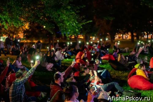 Фестиваль уличного кино псков 2020