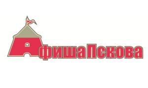Афиша Пскова. Развлечения Пскова от А до Я